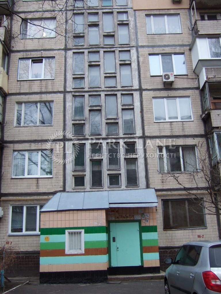 Квартира ул. Жмеринская, 18, Киев, Z-175984 - Фото 7