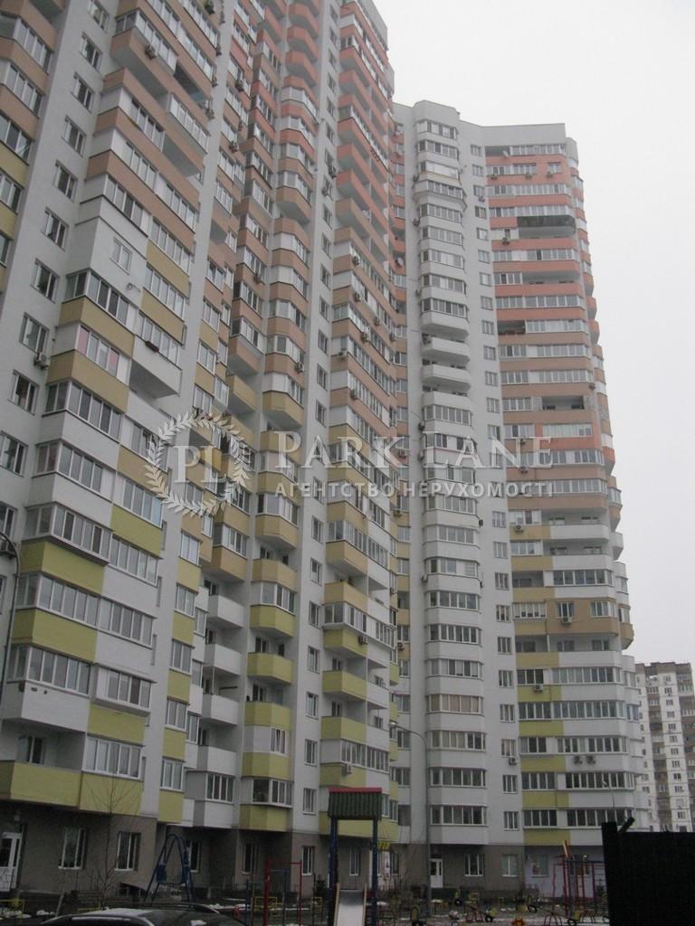 Квартира K-32645, Драгоманова, 6/1, Киев - Фото 3