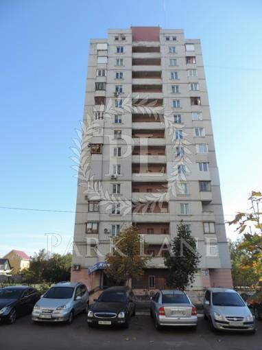 Квартира Булаховского Академика, 5в, Киев, Z-768452 - Фото