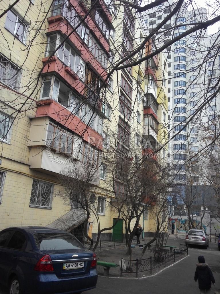 Квартира Лобановского просп. (Краснозвездный просп.), 196, Киев, C-87860 - Фото 3