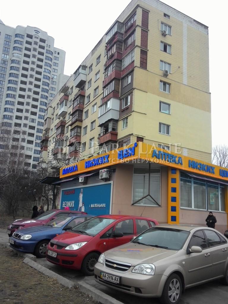 Квартира Лобановского просп. (Краснозвездный просп.), 196, Киев, C-87860 - Фото 1