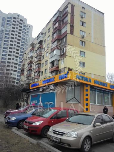 Квартира Лобановского просп. (Краснозвездный просп.), 196, Киев, K-27375 - Фото