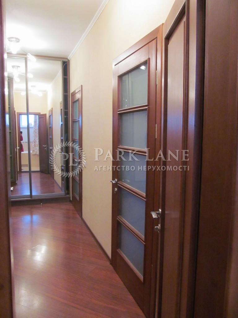 Квартира ул. Емельяновича-Павленко Михаила (Суворова), 11, Киев, Z-1438972 - Фото 19