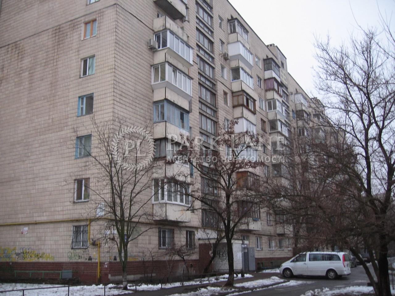 Квартира L-27875, Шухевича Романа просп. (Ватутина Генерала просп.), 26, Киев - Фото 2