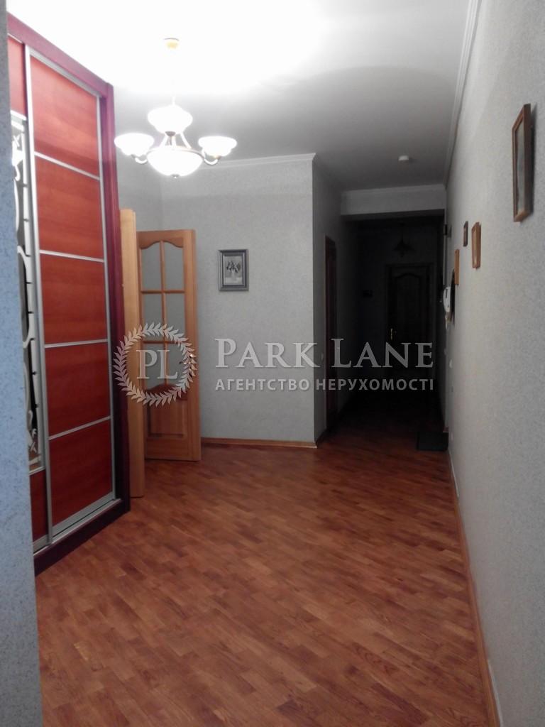 Квартира ул. Кудрявская, 13/19, Киев, Z-1449888 - Фото 12