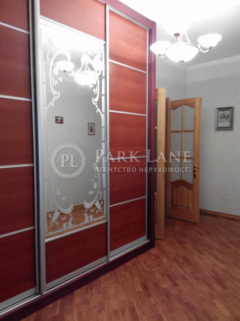 Квартира ул. Кудрявская, 13/19, Киев, Z-1449888 - Фото 13