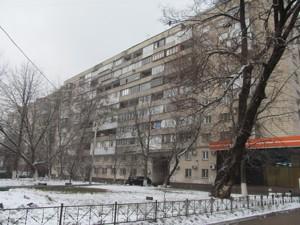 Квартира Z-723696, Леси Украинки бульв., 28, Киев - Фото 3