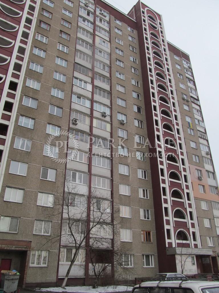 Квартира Z-802414, Бальзака Оноре де, 8, Киев - Фото 1