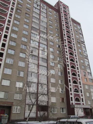 Квартира Бальзака Оноре де, 8, Киев, Z-533505 - Фото