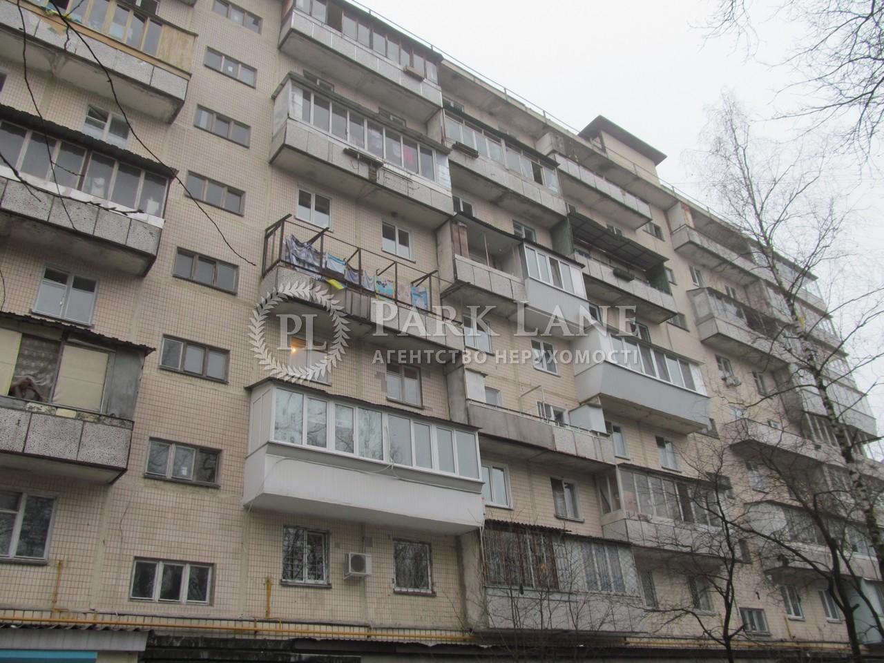 Квартира вул. Ушакова Миколи, 8, Київ, B-94676 - Фото 1