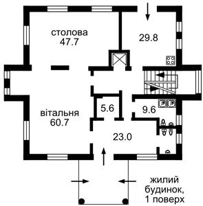 Дом N-14826, Тимирязевская, Киев - Фото 8