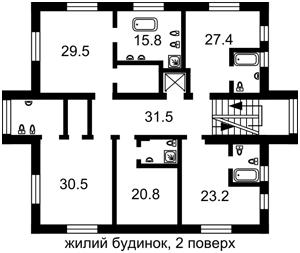 Дом N-14826, Тимирязевская, Киев - Фото 9