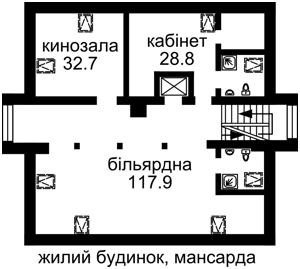 Дом N-14826, Тимирязевская, Киев - Фото 10