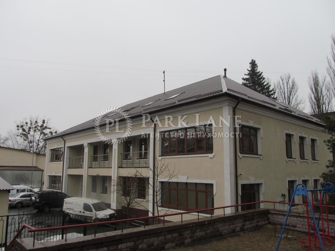 Будинок, вул. Вавилових, Київ, Z-1514632 - Фото 1