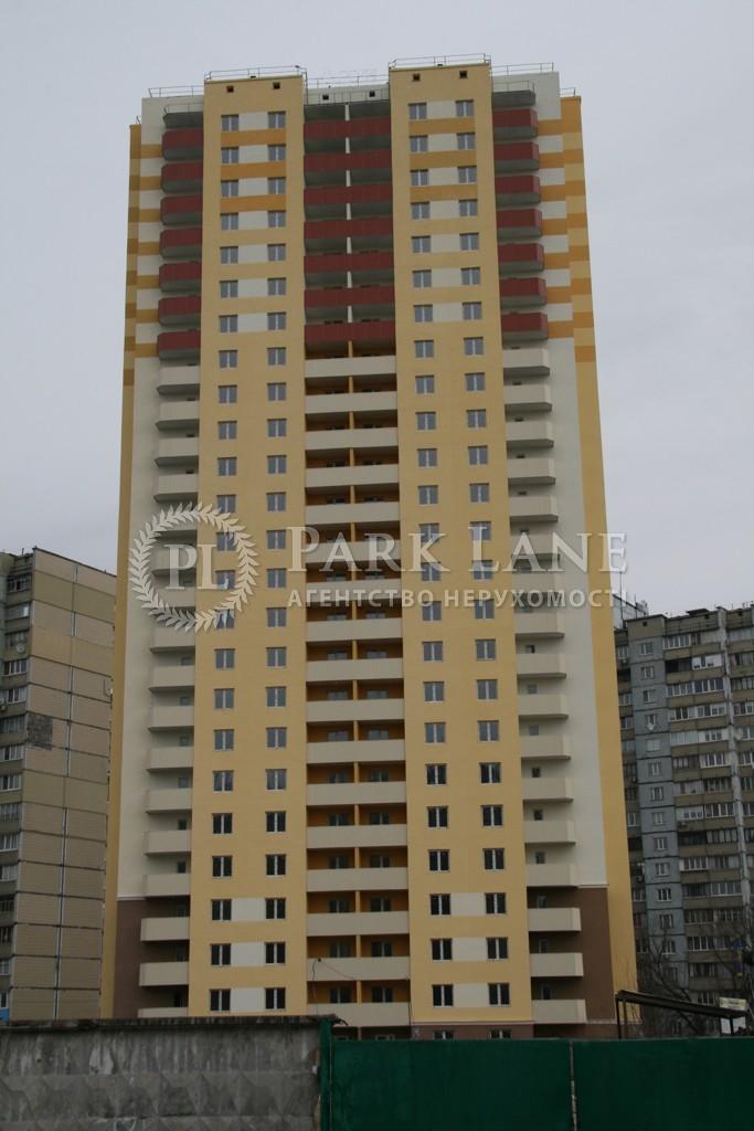 Квартира ул. Хорольская, 1а, Киев, Z-195752 - Фото 13