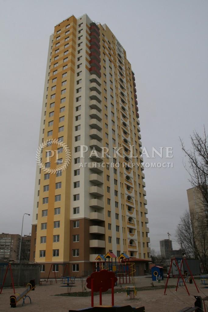 Квартира ул. Хорольская, 1а, Киев, Z-195752 - Фото 1
