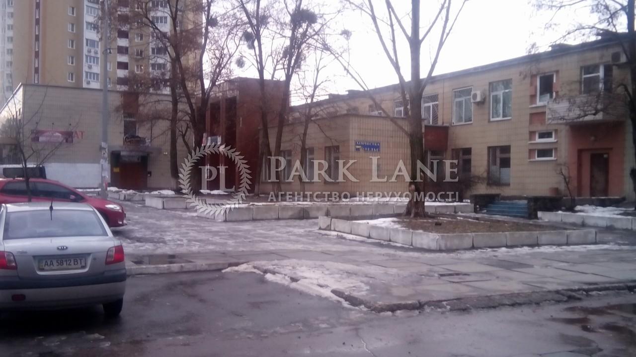 Офіс, Z-1514631, Гонгадзе Георгія просп. (Радянської України просп.), Київ - Фото 2