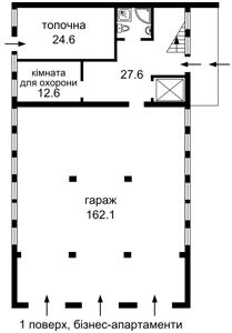 Дом N-14826, Тимирязевская, Киев - Фото 11