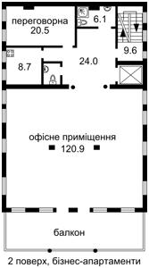 Дом N-14826, Тимирязевская, Киев - Фото 12