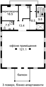 Дом N-14826, Тимирязевская, Киев - Фото 13