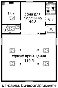 Дом N-14826, Тимирязевская, Киев - Фото 14