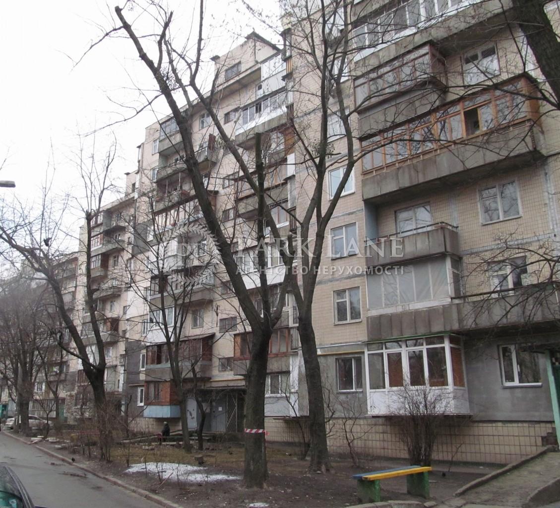 Квартира Тычины Павла просп., 3, Киев, A-97023 - Фото 1