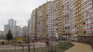 Квартира B-96225, Ахматовой, 43, Киев - Фото 4