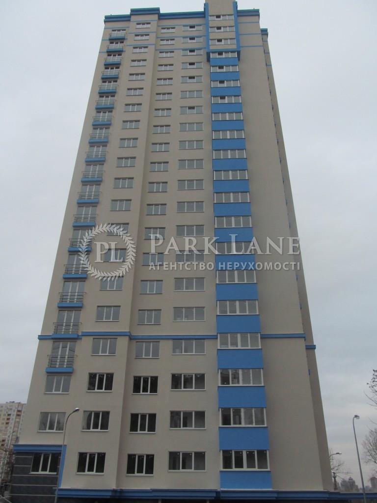 Квартира вул. Деміївська, 14, Київ, I-28681 - Фото 20