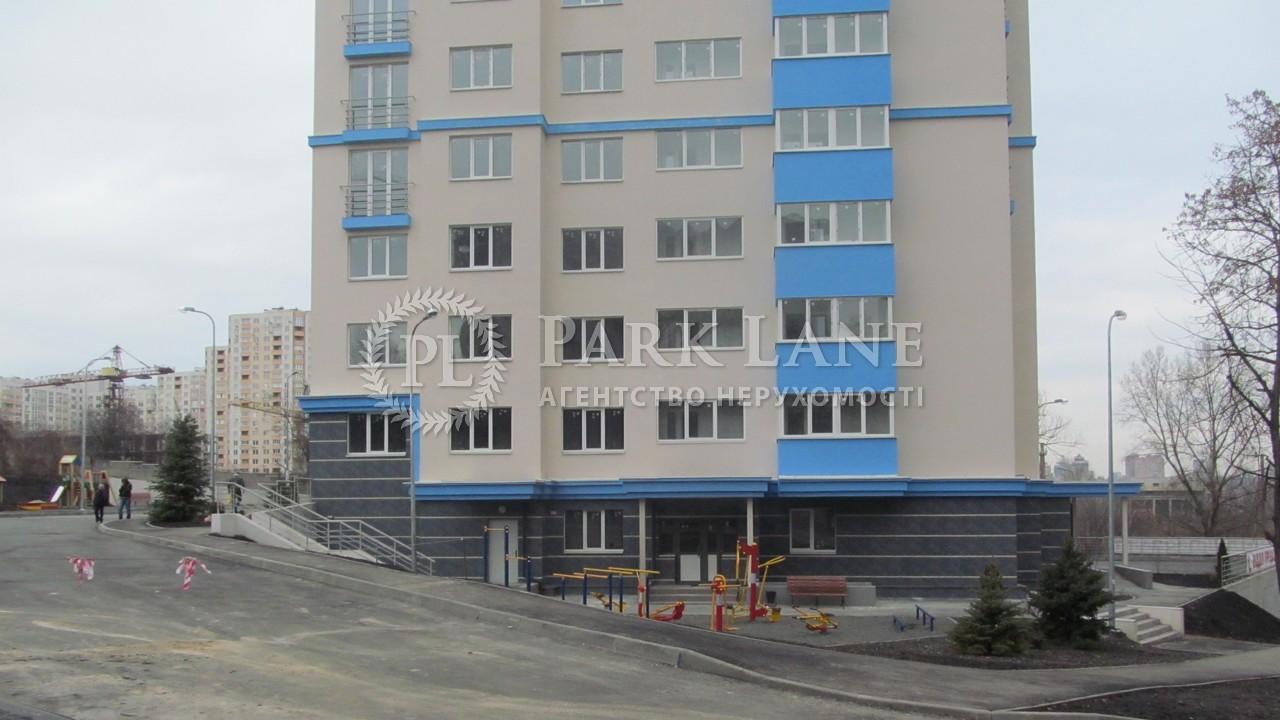 Квартира вул. Деміївська, 14, Київ, I-28681 - Фото 4