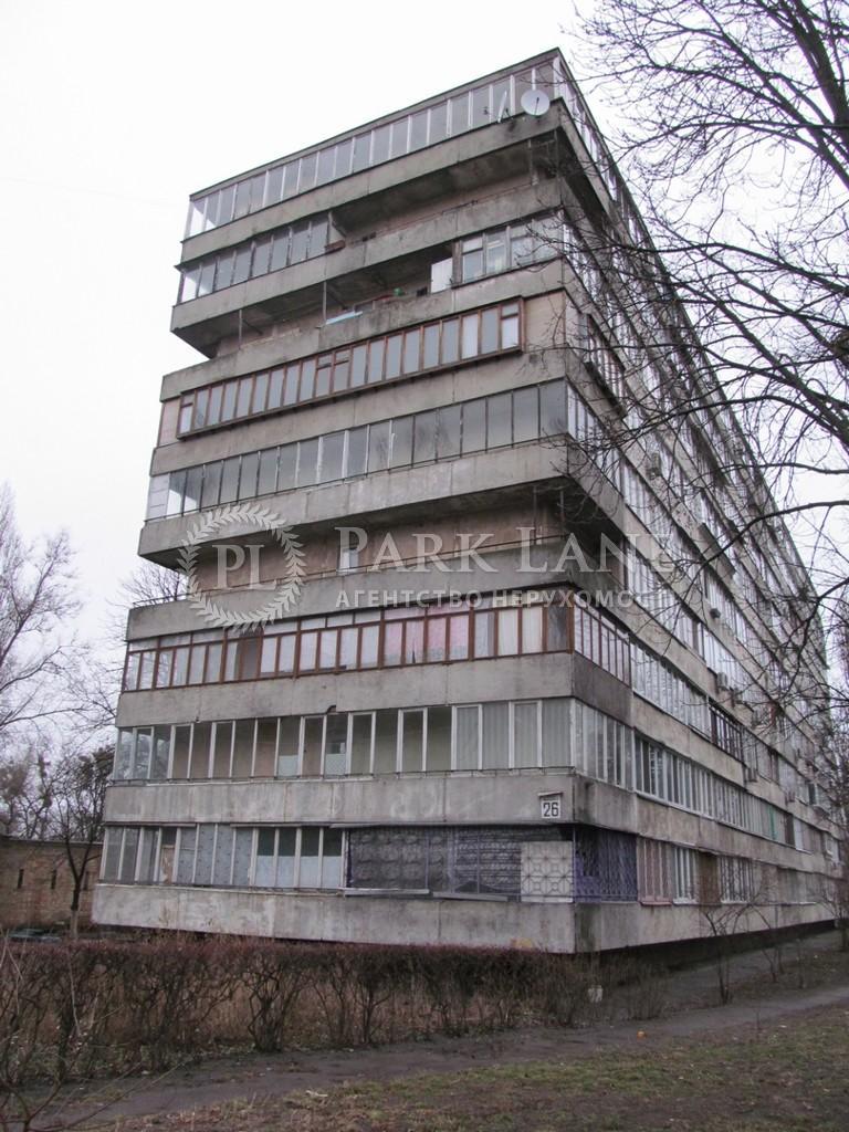 Квартира ул. Ушинского, 26, Киев, K-24971 - Фото 1