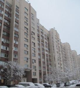 Квартира B-94327, Тимошенко Маршала, 18, Киев - Фото 4