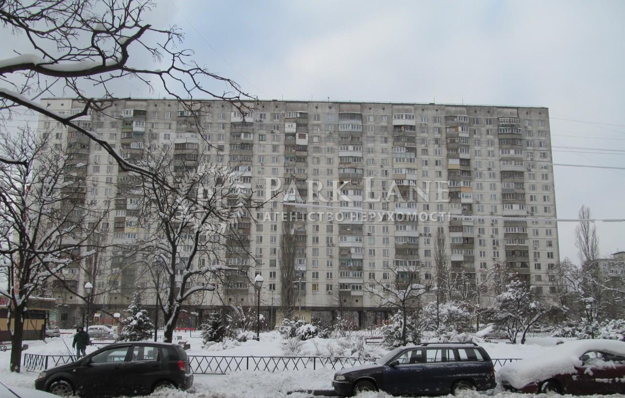 Квартира Z-800709, Бучмы Амвросия, 8, Киев - Фото 1