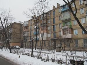 http://image.parklane.ua/403227060/full