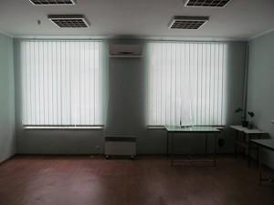 Офіс, Z-1514631, Гонгадзе Георгія просп. (Радянської України просп.), Київ - Фото 3