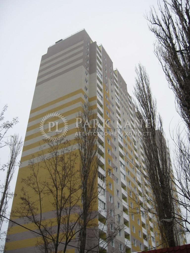 Квартира Науки просп., 55а, Киев, R-3499 - Фото 20