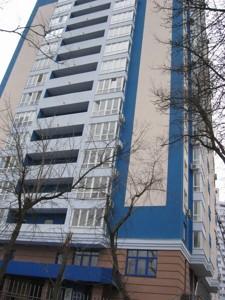 Квартира K-30785, Сікорського Ігоря (Танкова), 1а, Київ - Фото 4