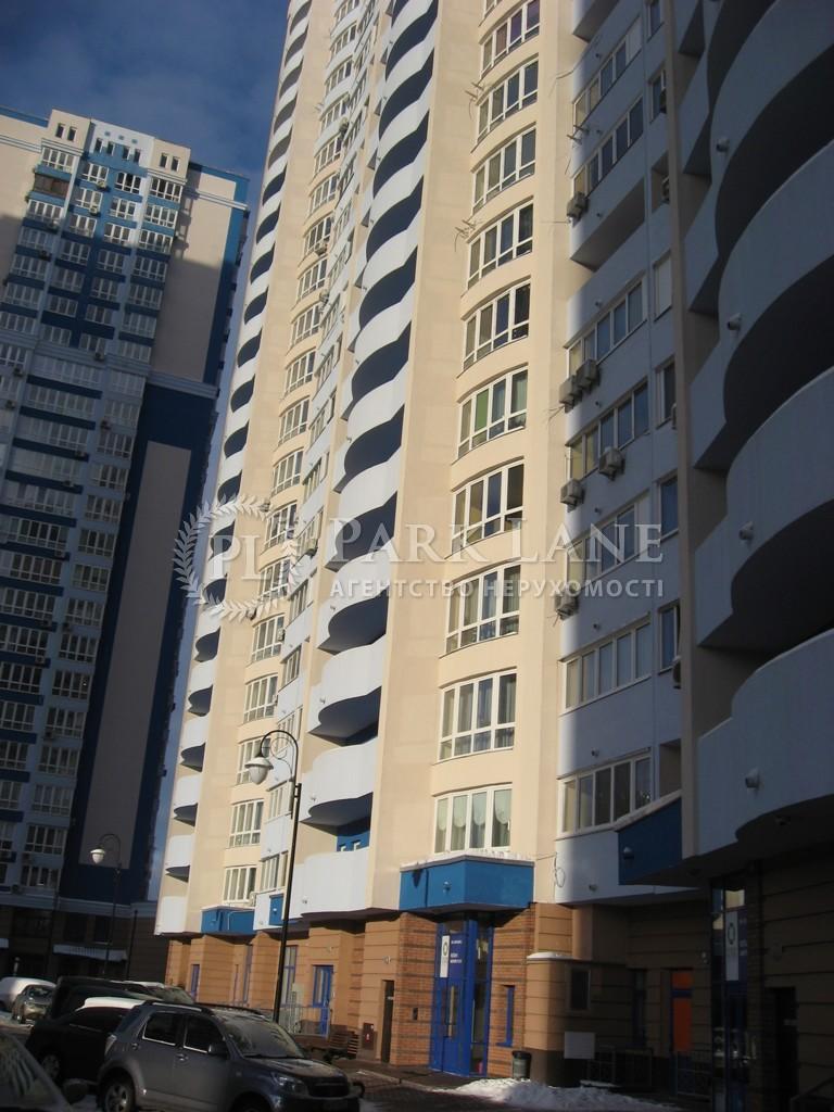 Квартира ул. Сикорского Игоря (Танковая), 1, Киев, Z-572742 - Фото 8