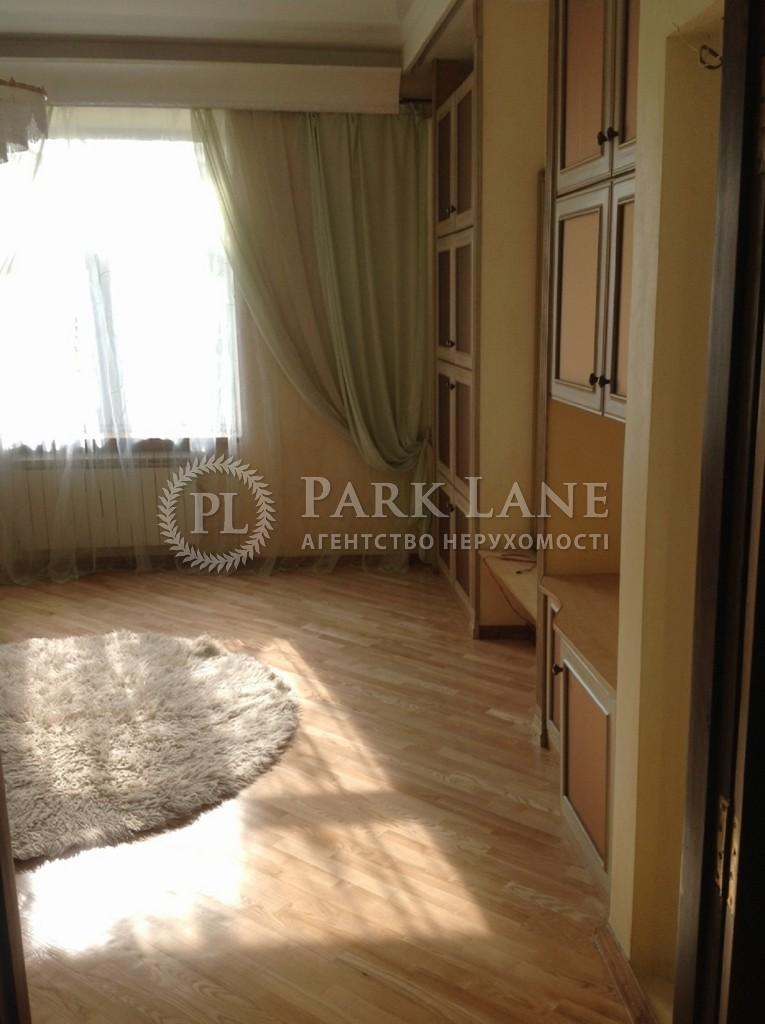 Квартира Стратегическое шоссе, 35, Киев, I-9864 - Фото 5