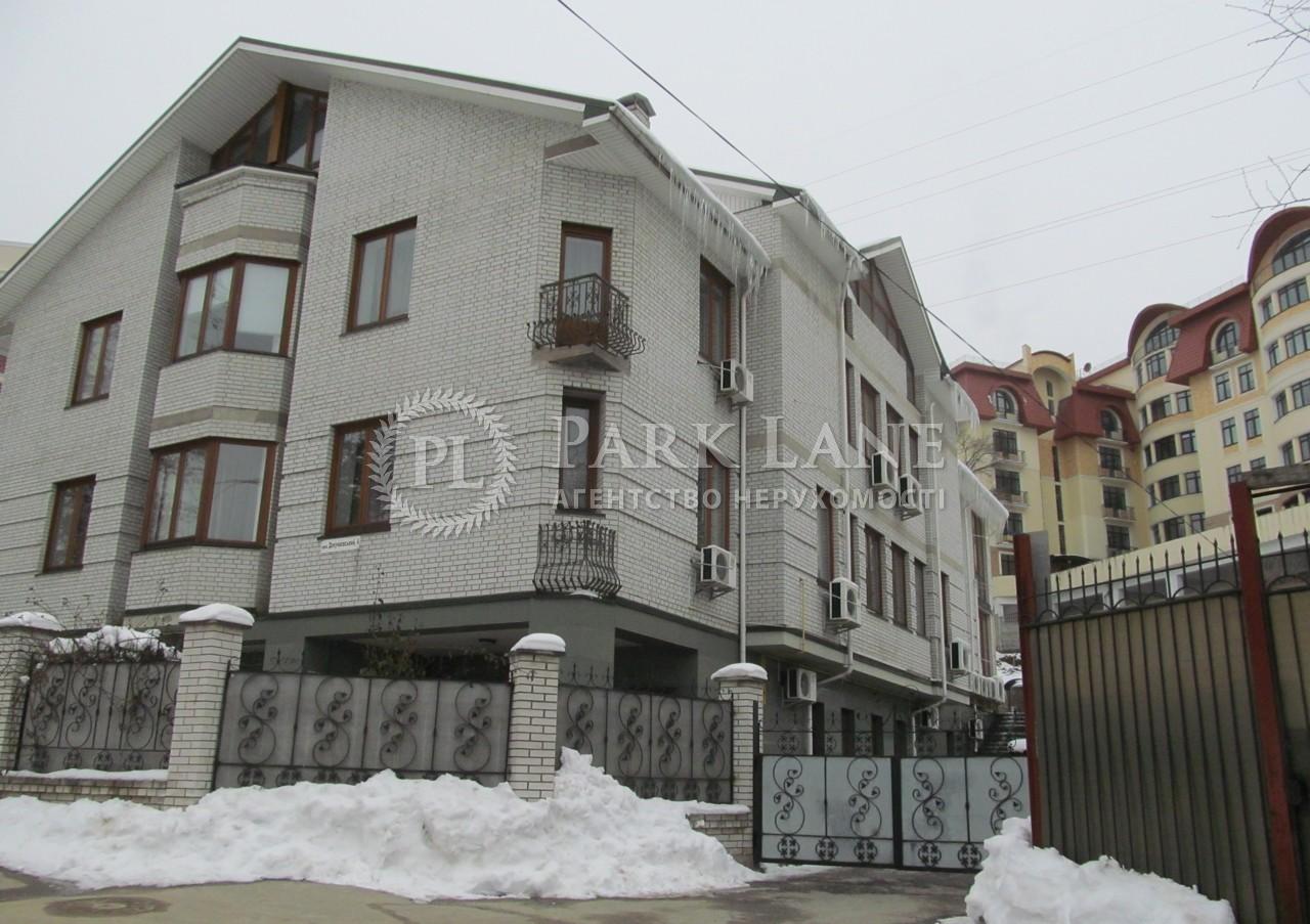 Квартира Докучаевский пер., 4, Киев, I-27655 - Фото 1
