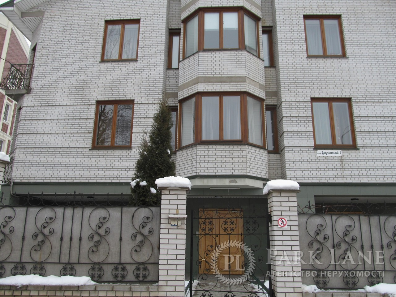 Квартира Докучаевский пер., 4, Киев, I-27655 - Фото 14