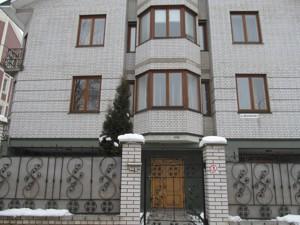Квартира I-27655, Докучаевский пер., 4, Киев - Фото 2