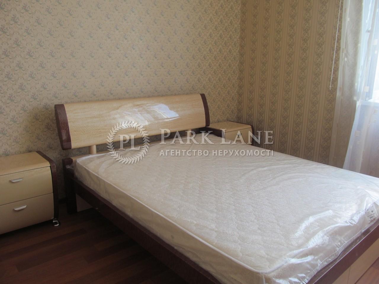 Квартира ул. Хоткевича Гната (Красногвардейская), 12, Киев, X-2287 - Фото 4