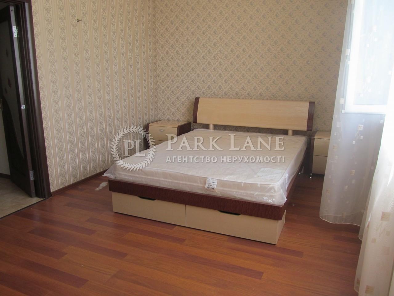 Квартира ул. Хоткевича Гната (Красногвардейская), 12, Киев, X-2287 - Фото 5