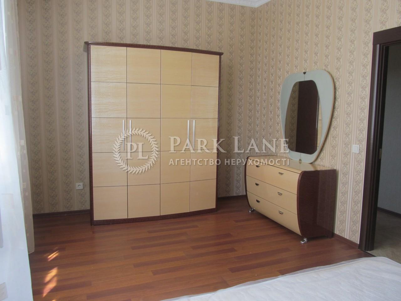 Квартира ул. Хоткевича Гната (Красногвардейская), 12, Киев, X-2287 - Фото 6