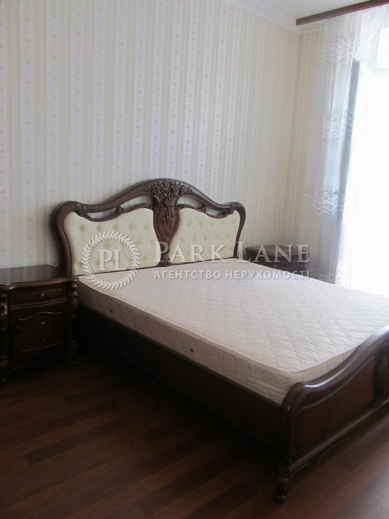Квартира ул. Хоткевича Гната (Красногвардейская), 12, Киев, X-2287 - Фото 9