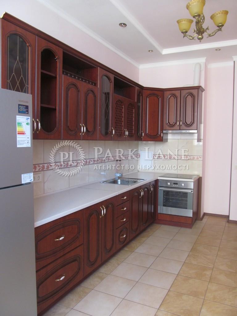 Квартира ул. Хоткевича Гната (Красногвардейская), 12, Киев, X-2287 - Фото 11
