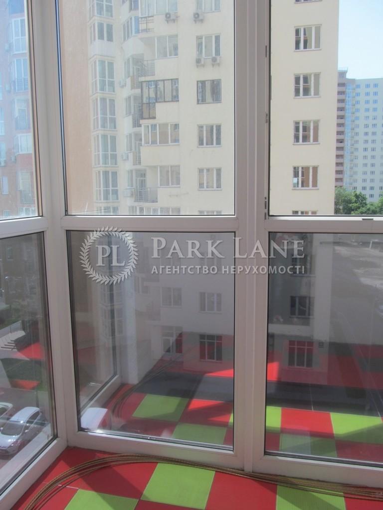Квартира ул. Хоткевича Гната (Красногвардейская), 12, Киев, X-2287 - Фото 17