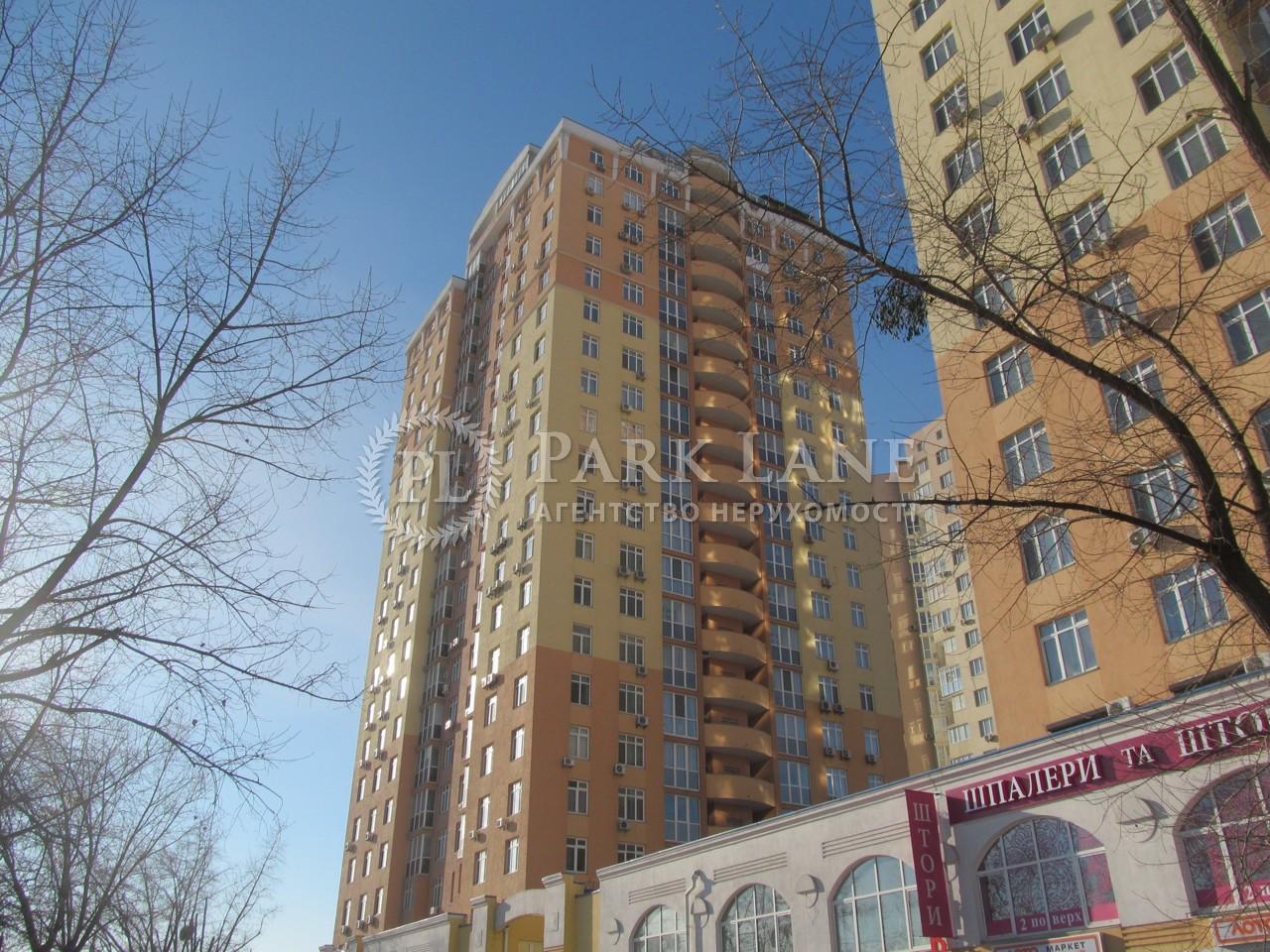 Квартира ул. Хоткевича Гната (Красногвардейская), 12, Киев, B-93420 - Фото 19