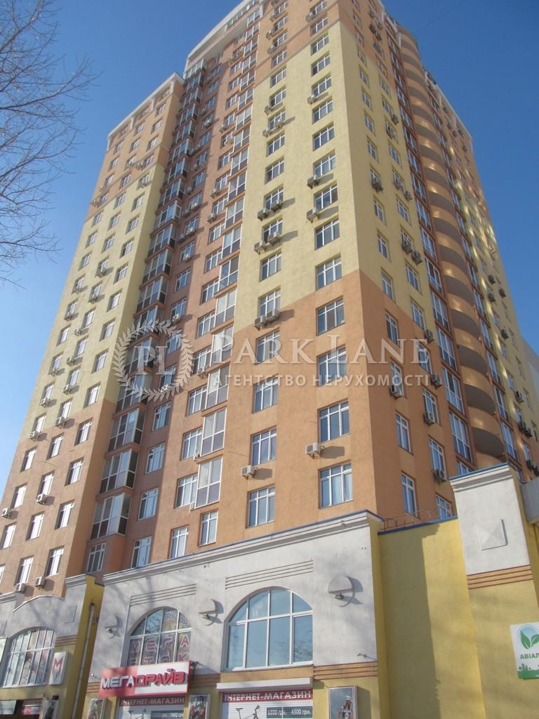 Квартира ул. Хоткевича Гната (Красногвардейская), 12, Киев, B-93420 - Фото 1