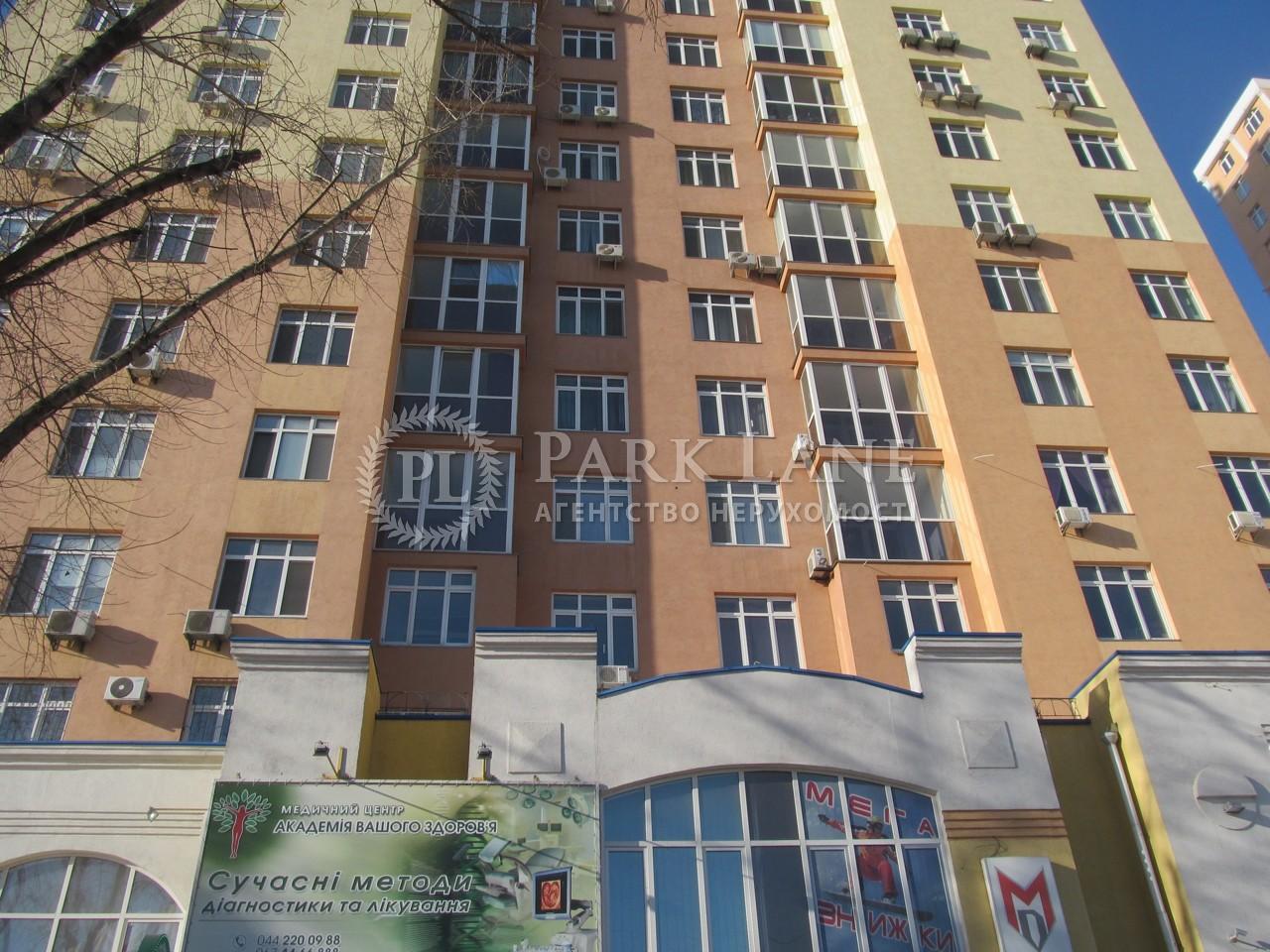 Квартира ул. Хоткевича Гната (Красногвардейская), 12, Киев, B-93420 - Фото 18